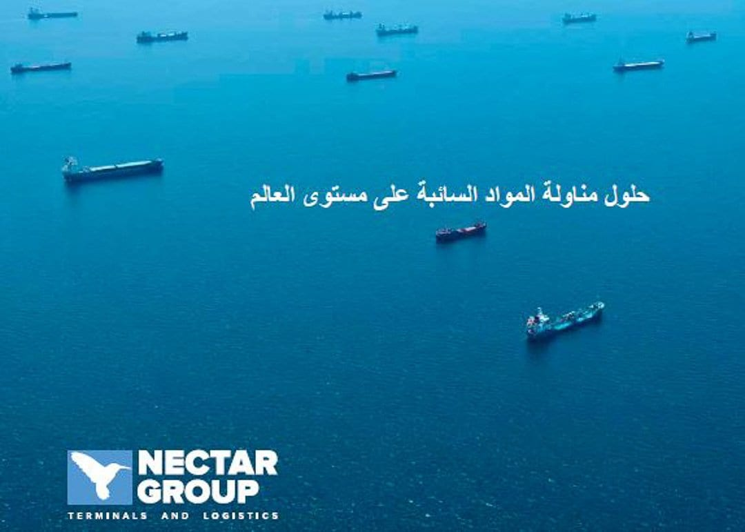 Nectar-Group-278
