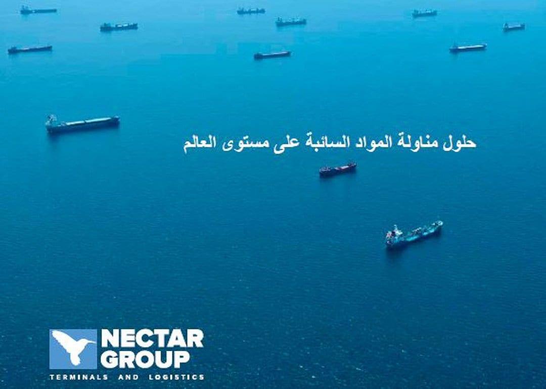 Nectar-Group-278